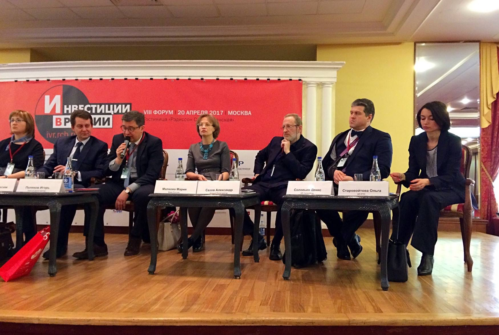 [:ru]VIII Форум «Инвестиции в России»[:en]8th «Investments in Russia» Forum[:]